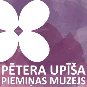 Pētera Upīša piemiņas muzejs