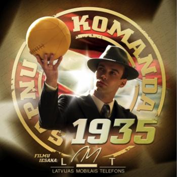 Sapņu Komanda 1935